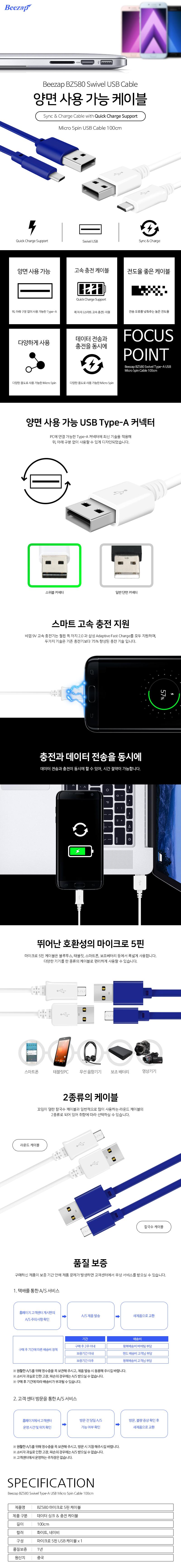 http://www.floppy.kr/beezap/bz512/bz512_r.jpg