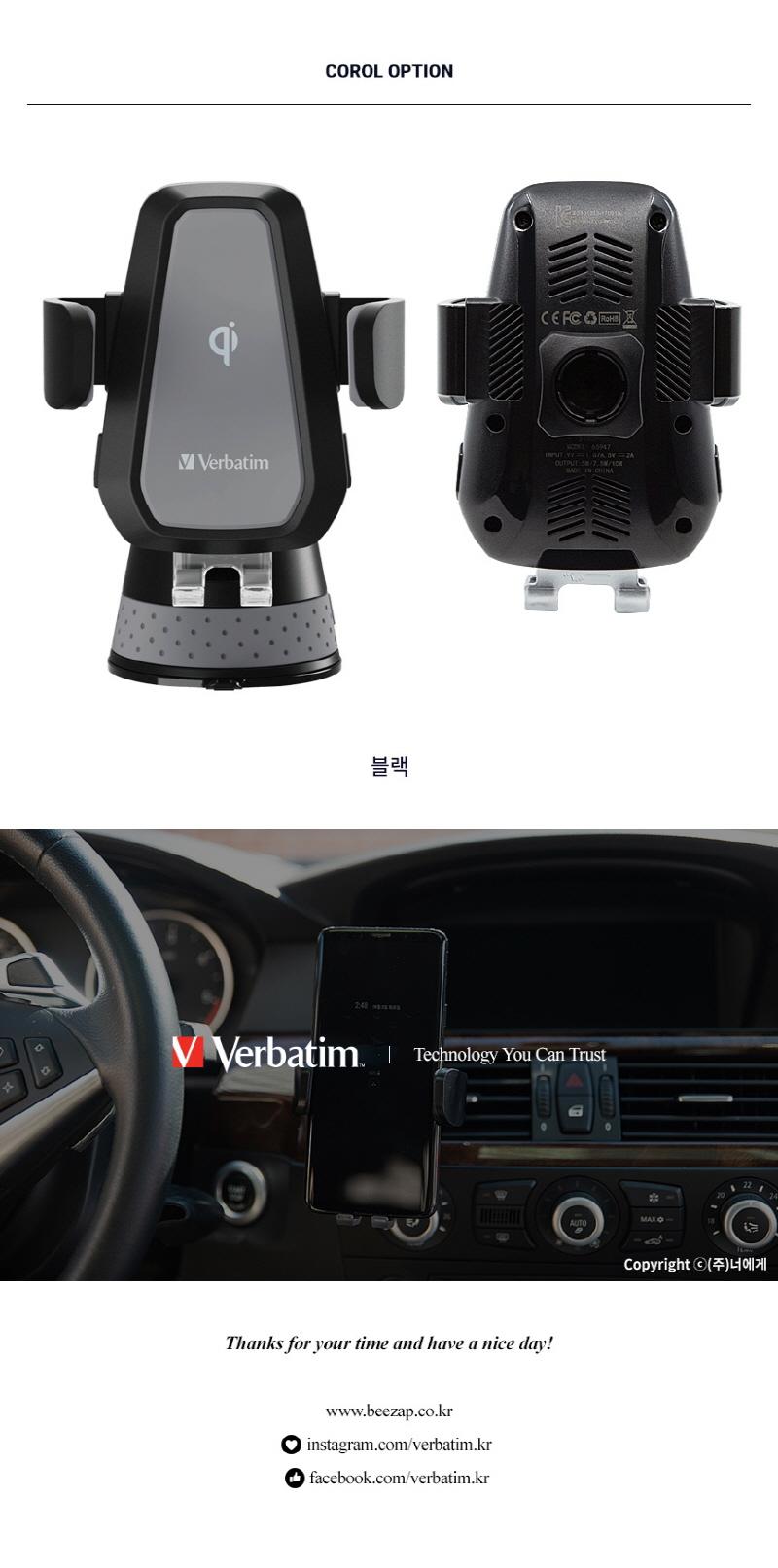 차량용 스마트폰 거치대 고속 무선 충전기 자동센서 블랙 - 버바팀, 96,000원, 충전기, 무선충전기/패치